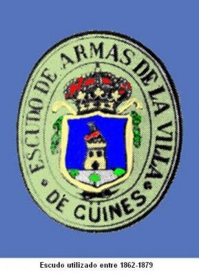 20081203074829-escudo1862esp.jpg
