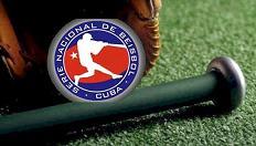 20160917082313-fama-beisbol1.jpg