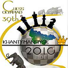 20101002085202-ajedrez2010.jpg